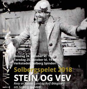 Solbergspelet 2018: Stein og vev @ Stiftelsen Verkstedet, Solberg Spinderi | Buskerud | Norge
